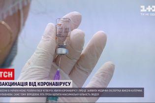 Новини України: експертка ЮНІСЕФ Булавінова закликала українців не зволікати з вакцинацією