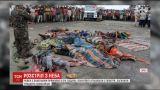 Три десятка беженцев расстреляли с вертолета неподалеку от побережья Йемена
