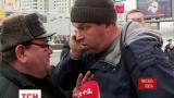 У Москві прибічники Путіна намагалися зірвати антивоєнний пікет