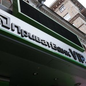 """Справа Суркісів проти """"ПриватБанку"""": Мін'юст пропонує змінити закон, аби не виконувати ухвалу суду"""
