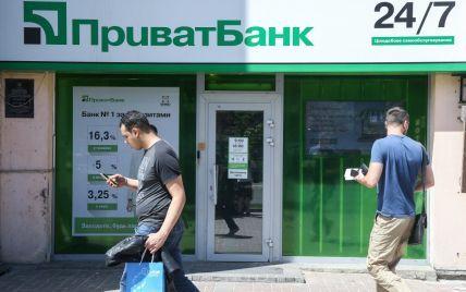 """В Украине не работают банкоматы и терминалы """"ПриватБанка"""""""