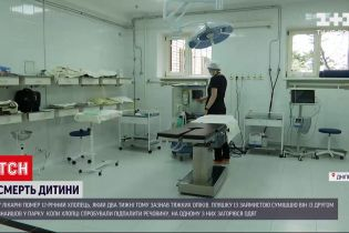 Новини України: у Дніпрі лікарям не вдалося врятувати школяра, який зазнав опіків 40% тіла