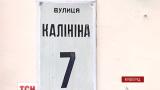 В Кировограде ученые со всей страны думают, как переименовать города и села