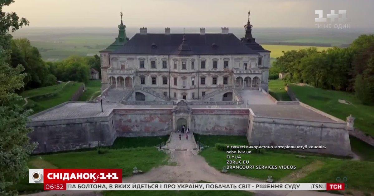 """Спасти замки: в Министерстве культуры планируют превратить памятники в """"магниты"""" для туристов"""