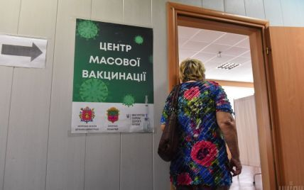 В Минздраве рассказали, на какие вакцины могут рассчитывать украинцы и смогут ли привить всех желающих