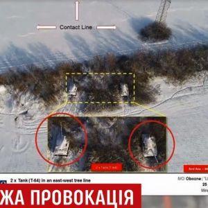 Бойовики заховали на Донбасі щонайменше 46 танків - ОБСЄ