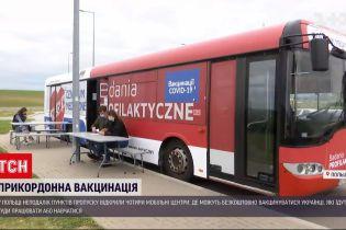 Новини світу: у Польщі відкрили 4 мобільні центри, де можуть безкоштовно щепитися українці