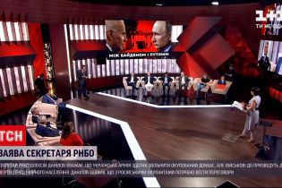 Новости Украины: Данилов заявил, что армия может освободить Донецк и Горловку