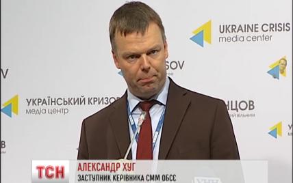 В ОБСЕ переложили на Россию ответственность за скандал с пьяным наблюдателем