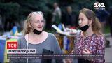 """Новини України: перспективи нового карантину – Україна може перейти до """"жовтої"""" зони"""