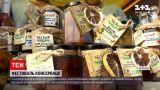 Новости Украины: варенье из шишек и адская аджика - в Запорожье состоялся фестиваль консервации