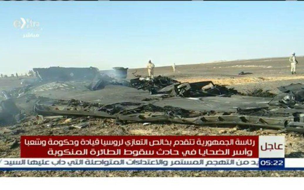 Первые кадры с места трагедии / © twitter.com