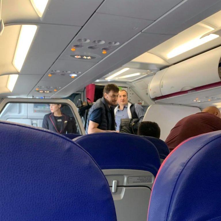 Після відставки Гончарук полетів на відпочинок