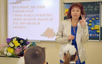 Уряд підвищив премії найкращим учителям року