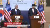 Госсекретарь США заявил о готовности военных действий против Северной Кореи в случае угрозы