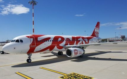 Во Львове на двое суток задерживают рейс до Неаполя