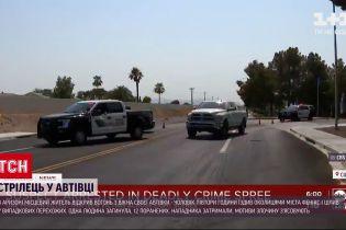 Новости мира: в Аризоне местный житель открыл огонь из окна своего автомобиля