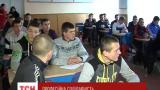 32 вихованці профтехучилища зі Щастя прихистили на Вінничині