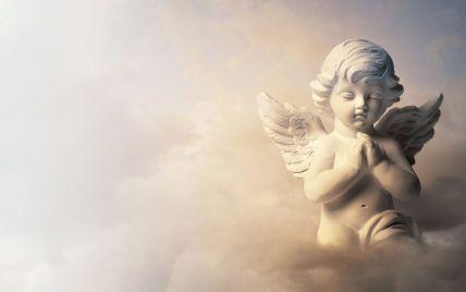 День ангела 20 сентября: кого поздравлять с именинами в этот день