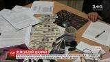 В Днепре задержали мужчину, который за копейки скупал выделенные участникам АТО земельные участки