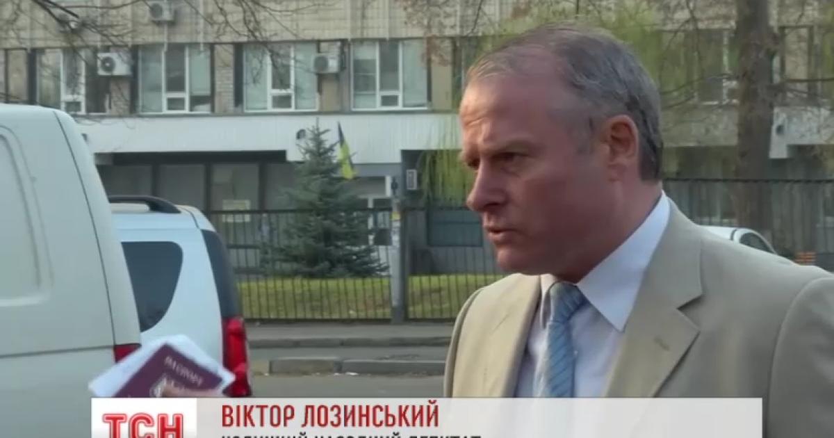 Віктор Лозинський прокоментував свій вихід з в'язниці