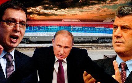 Поезд Москва – Белград