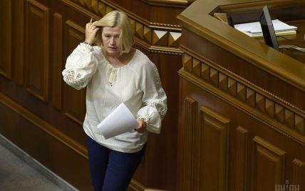"""У списках ОРДЛО майже 200 людей, які не хочуть """"повертатися"""" до бойовиків — Геращенко"""