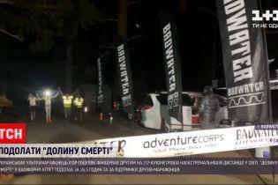 Новости мира: украинец преодолел экстремальный забег в Долине смерти