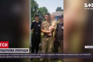 Новини України: у Львівській області відшукали зниклу дівчинку за 6 кілометрів від дому