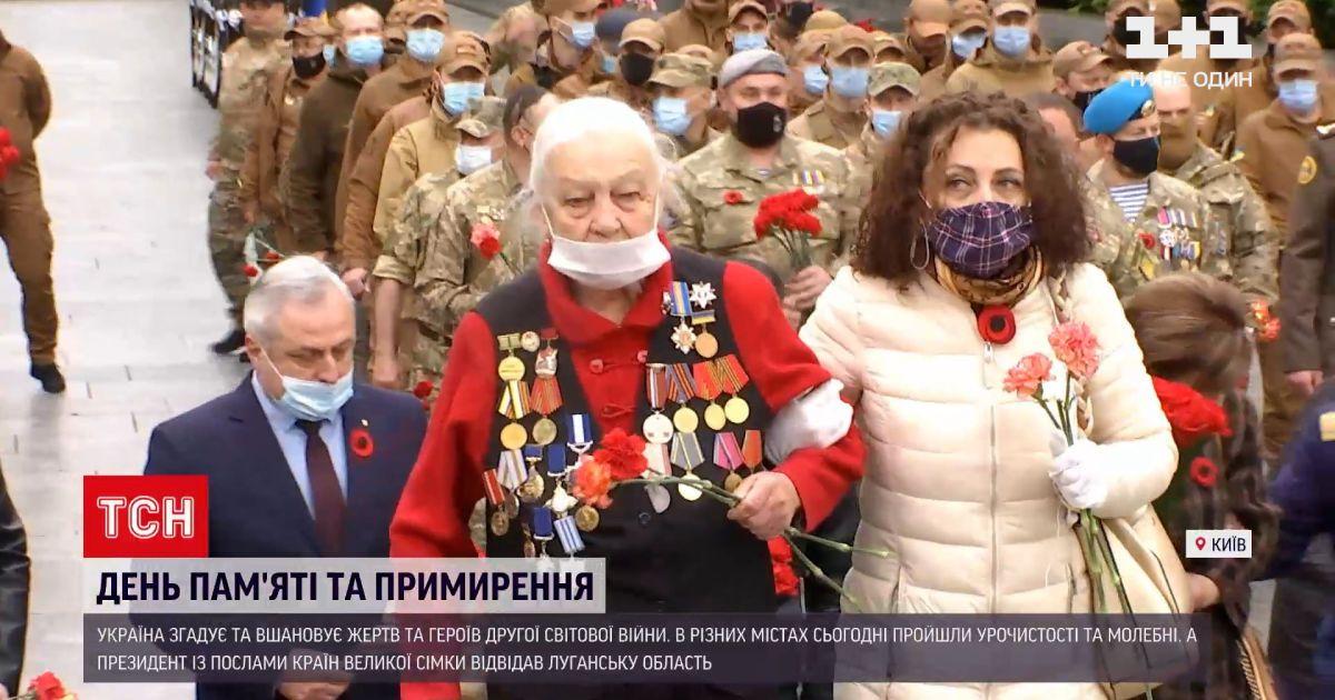 Новини України: як проходять урочисті заходи в честь вшанування пам'яті жертв Другої світової війни
