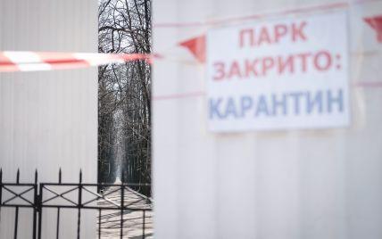 """Ляшко назвав чотири області, які наблизилися до """"червоної"""" зони карантину"""