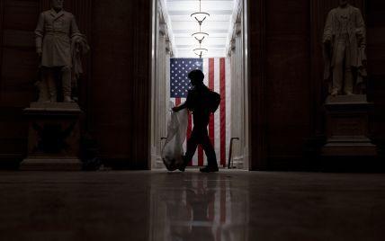 Штурм Капітолію: у США почали виносити судові вироки