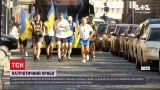 Новини України: у Львові стартував надмарафонський пробіг до Дня незалежності