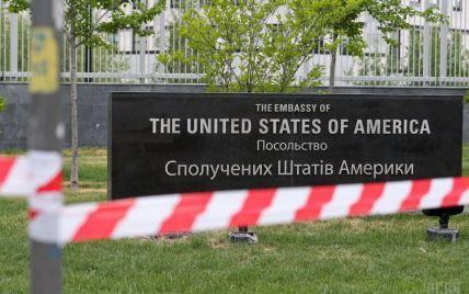 """Найєм попросив Луценка надати копію списку """"недоторканих"""" від посла США"""