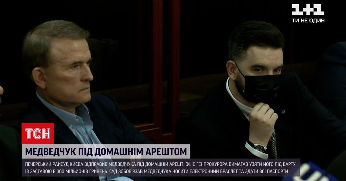 """Новини України: на лідера """"ОПЗЖ"""" вдягнули електронний засіб стеження"""