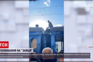 """Новости Украины: """"заяц"""" доехал из Киева в Винницу на сцеплении между вагонами"""