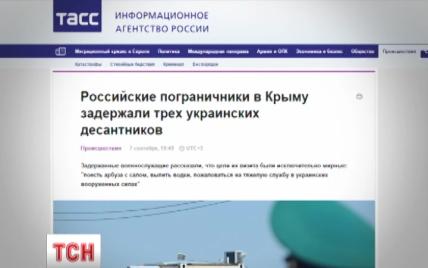 Россия обещает оштрафовать и вернуть Украине похищенных десантников