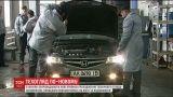 В Украине вводят новые правила прохождения техосмотра авто