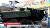 В Николаеве военный бензовоз врезался в зоомагазин, один пассажир погиб