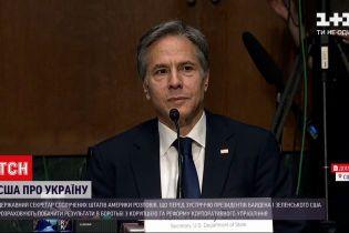 Новини світу: Блінкен розповів, на що США чекають від України перед зустріччю президентів