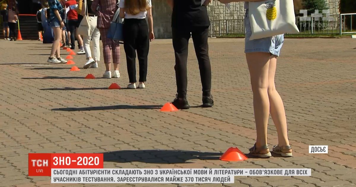 Самое массовое ВНО: абитуриенты сдают тестирование по украинскому языку и литературе