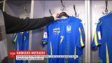 В Киеве презентовали новую форму сборной Украины по футболу
