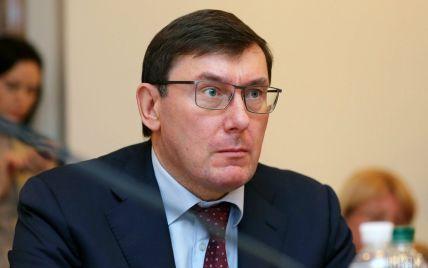 Юрий Луценко сообщил, что поборол коронавирус
