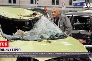 Новини світу: повені у Європі – майже 200 людей загинуло внаслідок негоди
