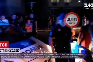 Новости Украины: в Киеве действующая судья совершила аварию