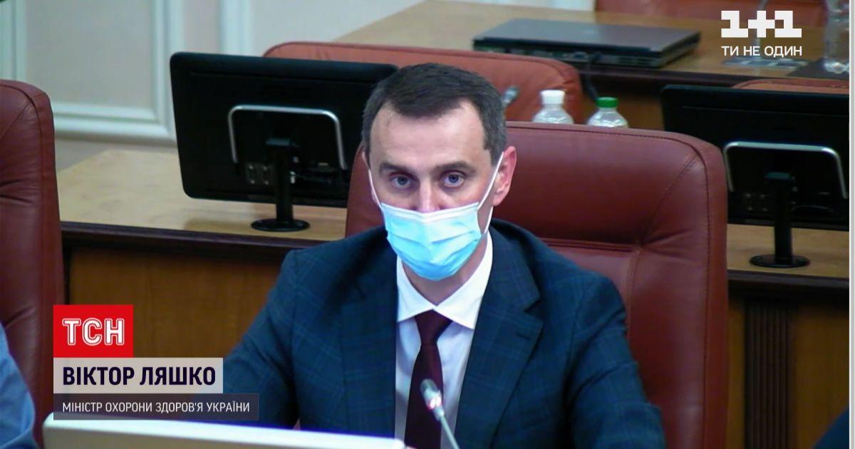 """Коронавирус в Украине: все регионы страны перешли к """"зеленой"""" зоне"""