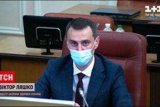 """Коронавірус в Україні: всі регіони країни перейшли до """"зеленої"""" зони"""