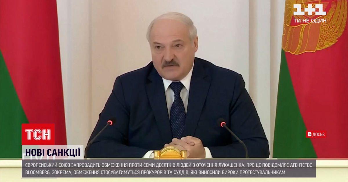 Новости мира: СМИ узнали, против кого из окружения Лукашенко ЕС направит новые санкции