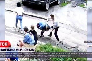 Новини України: харківський підліток, який побив 14-річну дівчину, визнав провину