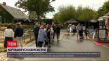 Новини світу: першою в ЄС Данія скасувала всі карантинні обмеження